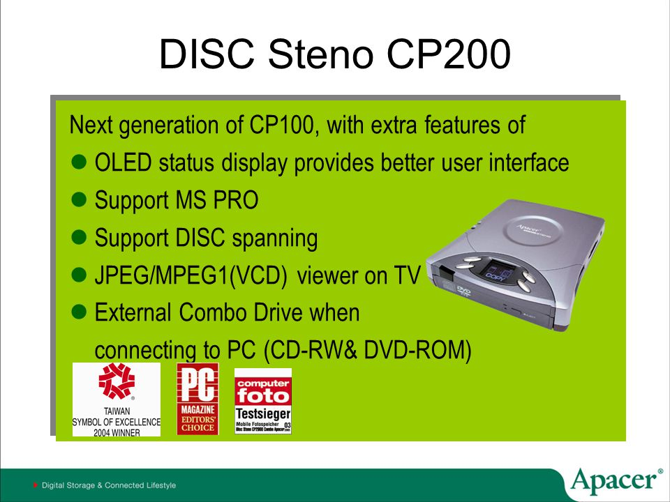 DISC Steno CP200 Next generation of CP100, with extra features of
