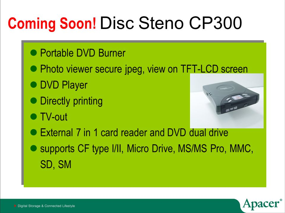 Disc Steno CP300 Coming Soon! Portable DVD Burner