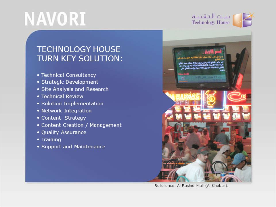 TECHNOLOGY HOUSE TURN KEY SOLUTION: Technical Consultancy