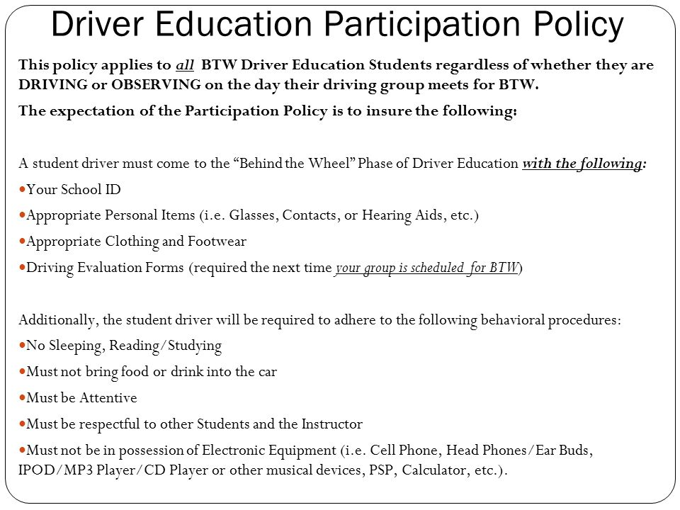 Driver Education Participation Policy