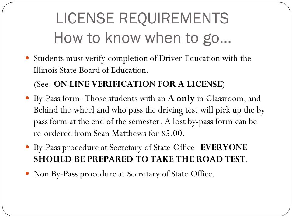 LICENSE REQUIREMENTS How to know when to go…