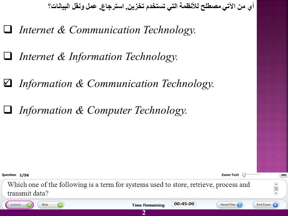 Internet & Communication Technology.