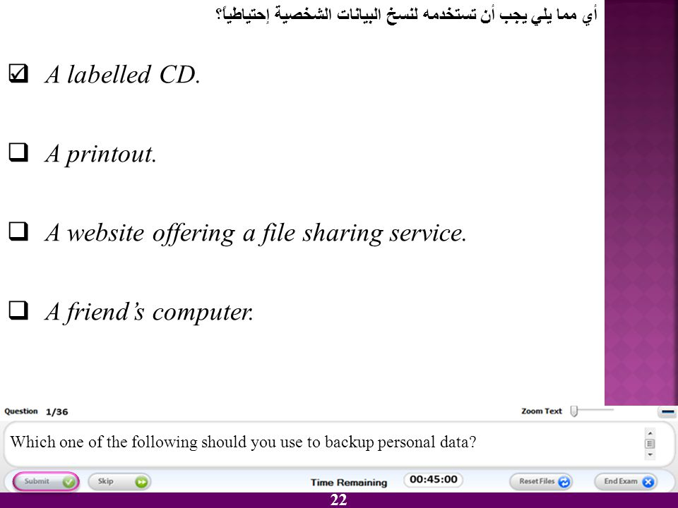 A website offering a file sharing service.