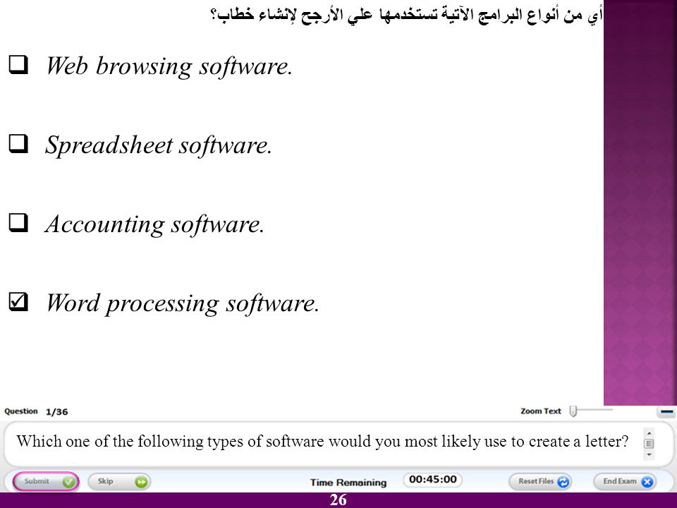 Word processing software.