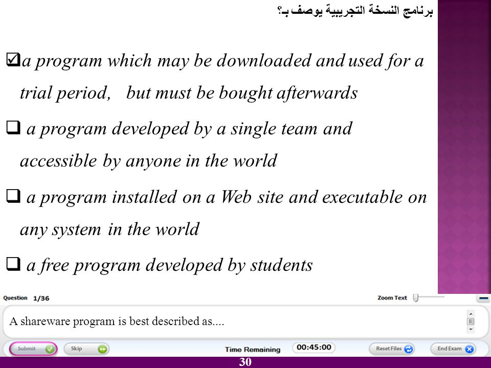 a free program developed by students