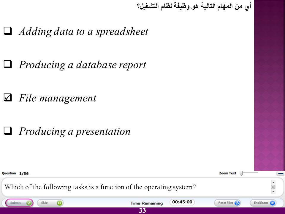 Adding data to a spreadsheet