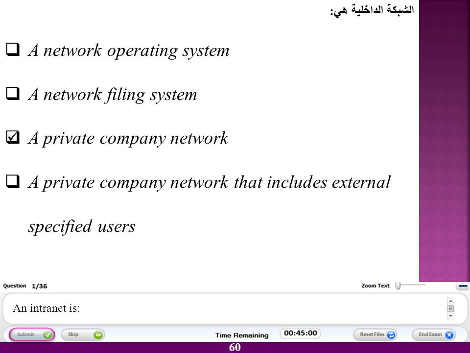 A network operating system A network filing system