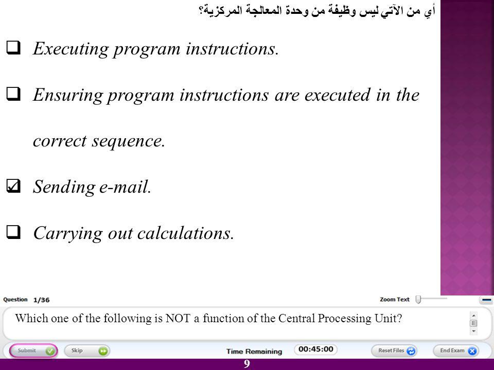 Executing program instructions.