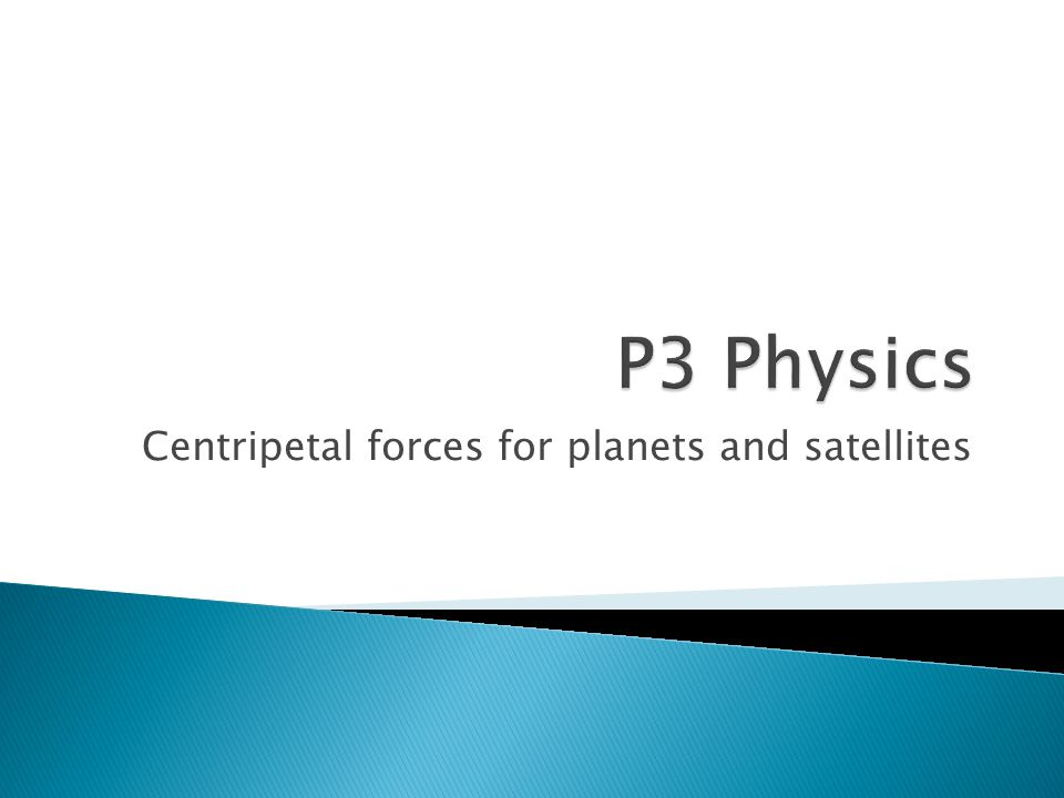 Centripetal forces for planets and satellites