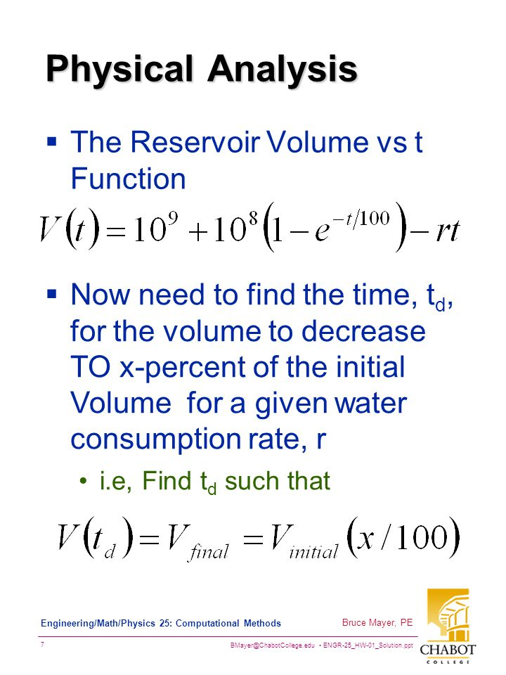 Physical Analysis The Reservoir Volume vs t Function