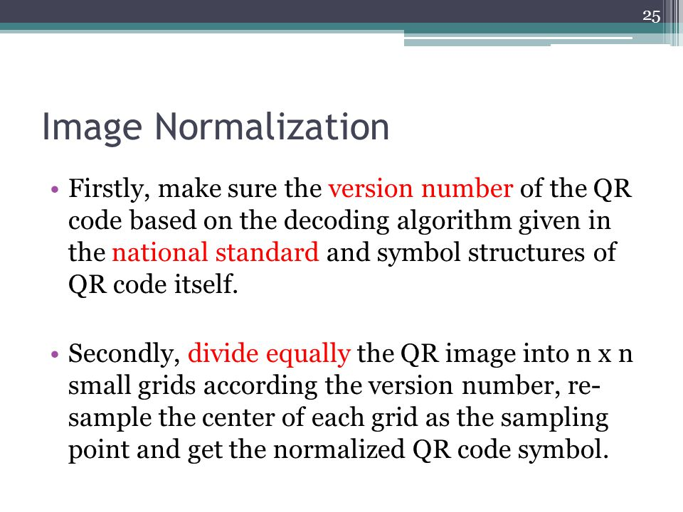 Image Normalization