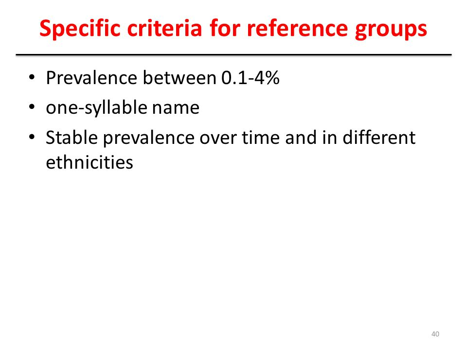 Specific criteria for reference groups