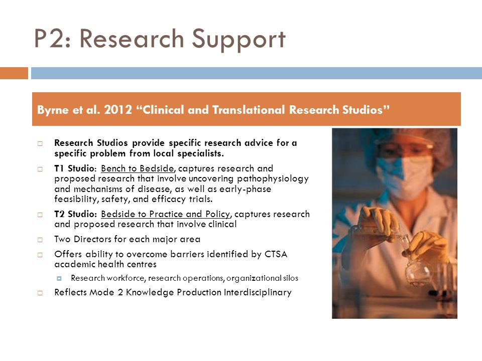 P2: Research Support Byrne et al. 2012 Clinical and Translational Research Studios