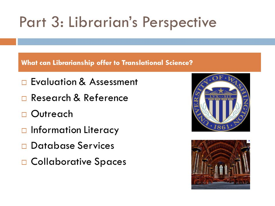Part 3: Librarian's Perspective