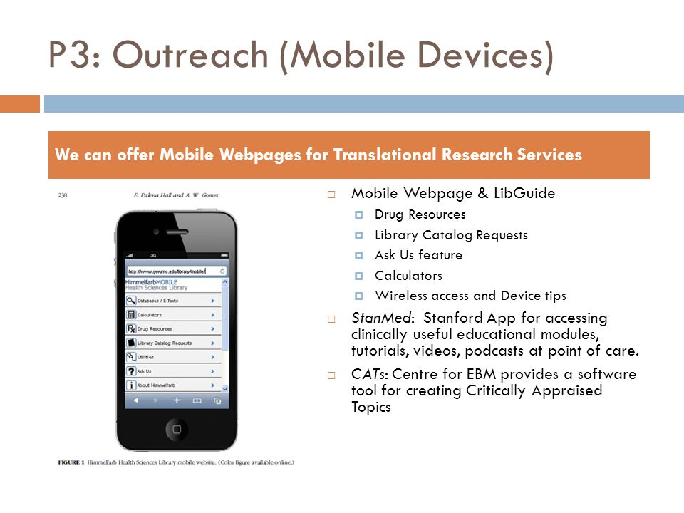 P3: Outreach (Mobile Devices)
