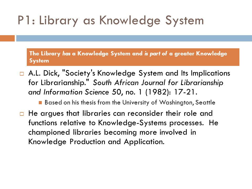P1: Library as Knowledge System