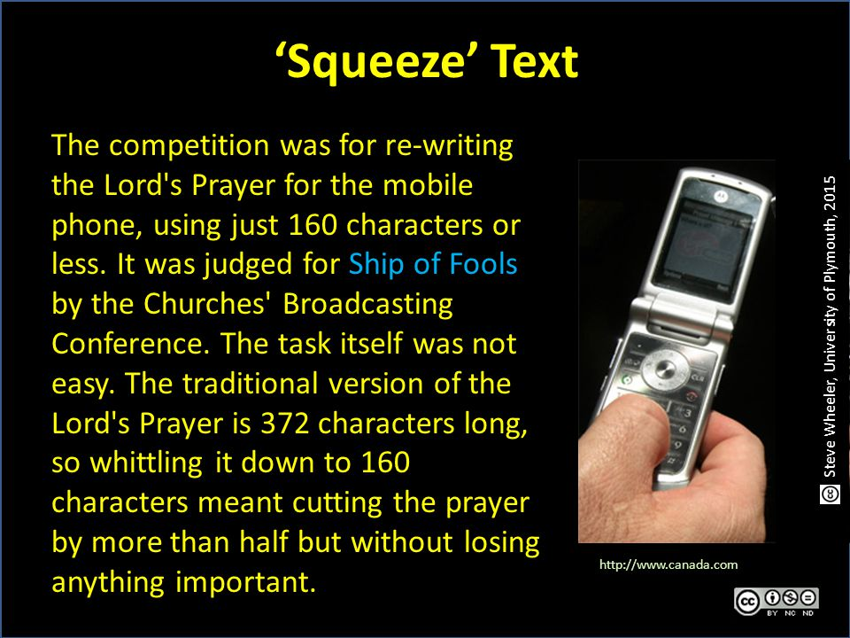 'Squeeze' Text