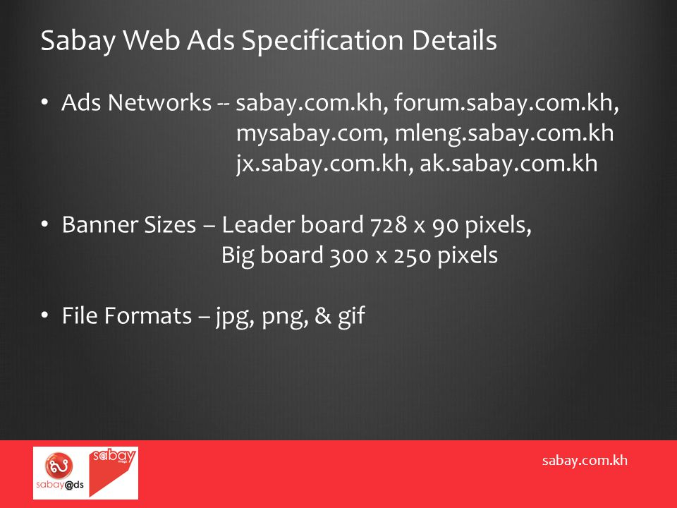 Sabay Web Ads Specification Details
