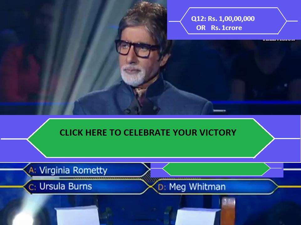 Q12: Rs. 1,00,00,000 OR Rs. 1crore
