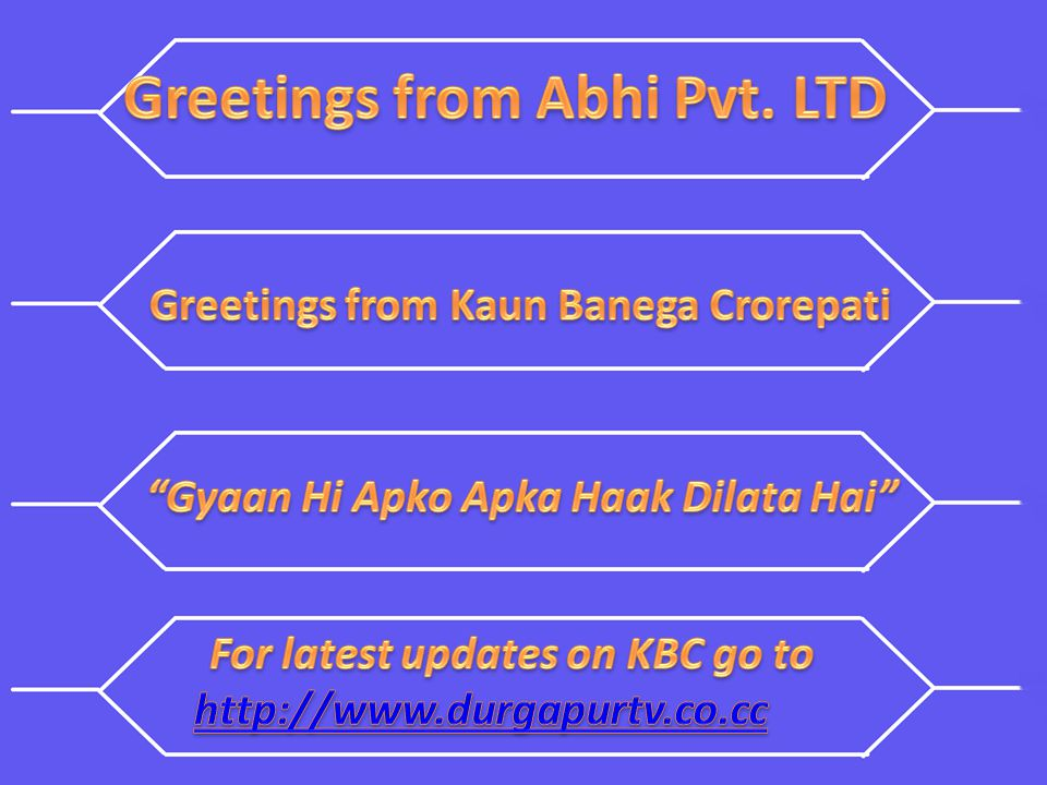 Greetings from Abhi Pvt. LTD