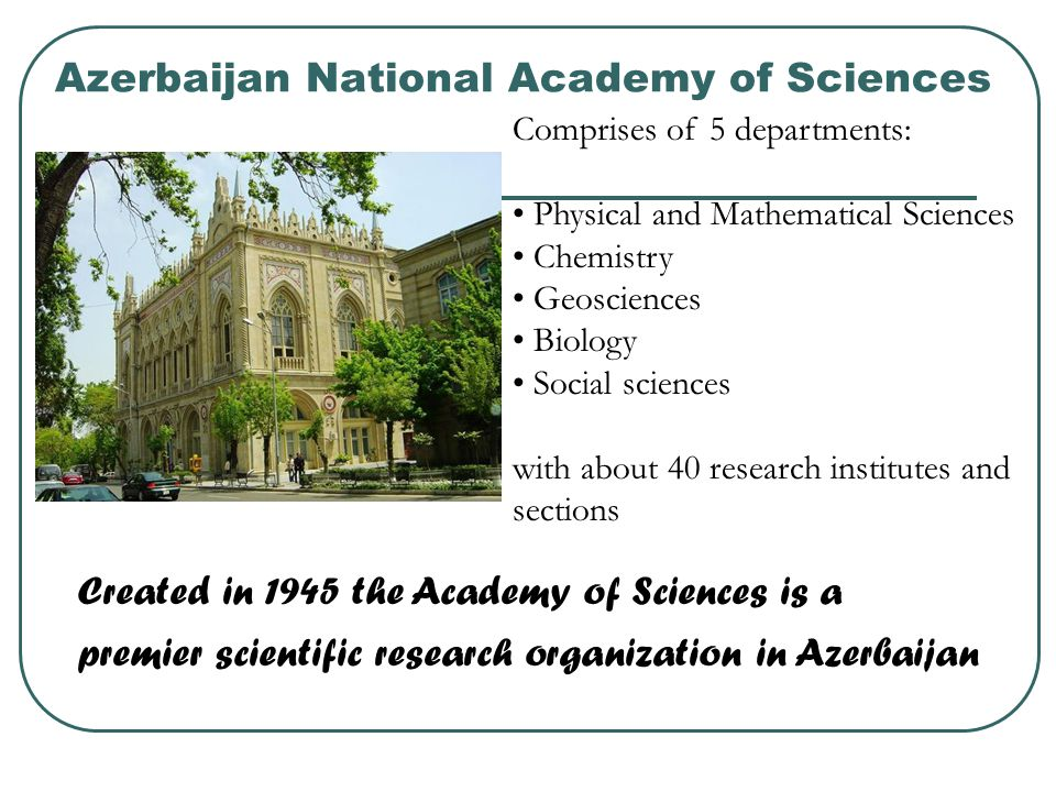 Azerbaijan National Academy of Sciences