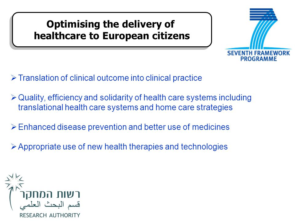 Optimising the delivery of healthcare to European citizens