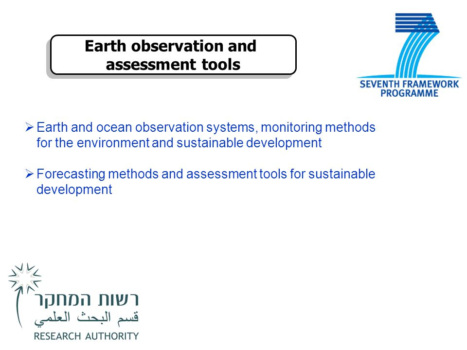 Earth observation and assessment tools