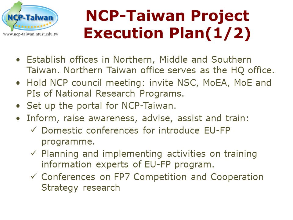 NCP-Taiwan Project Execution Plan(1/2)