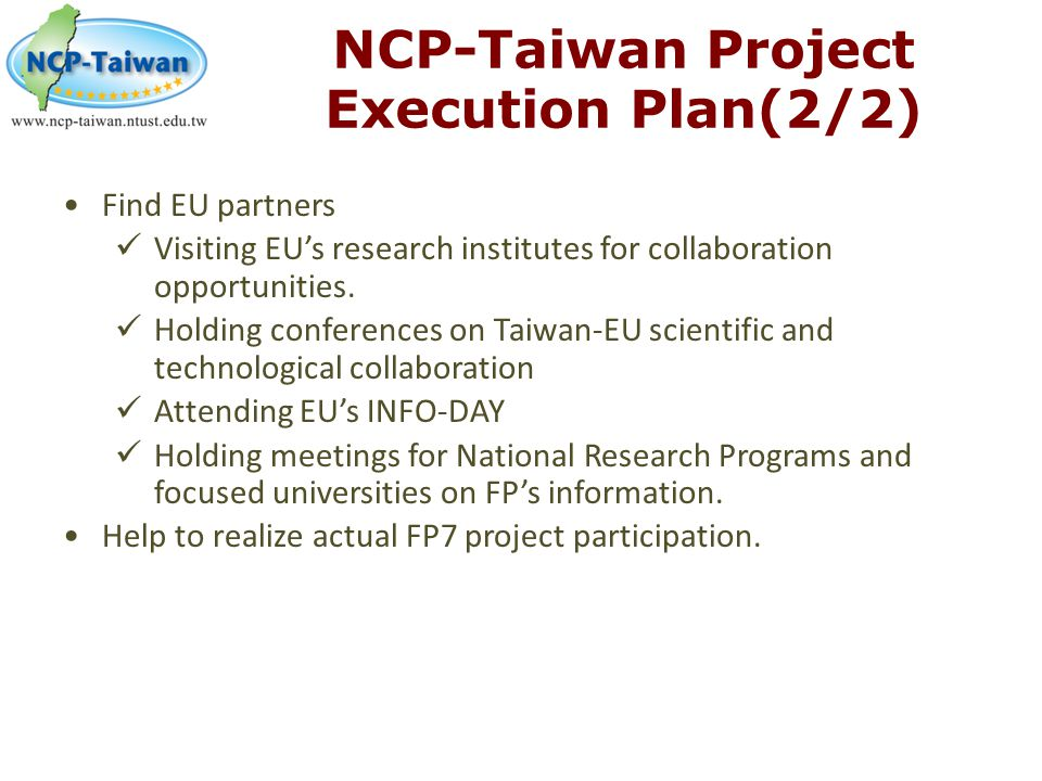 NCP-Taiwan Project Execution Plan(2/2)