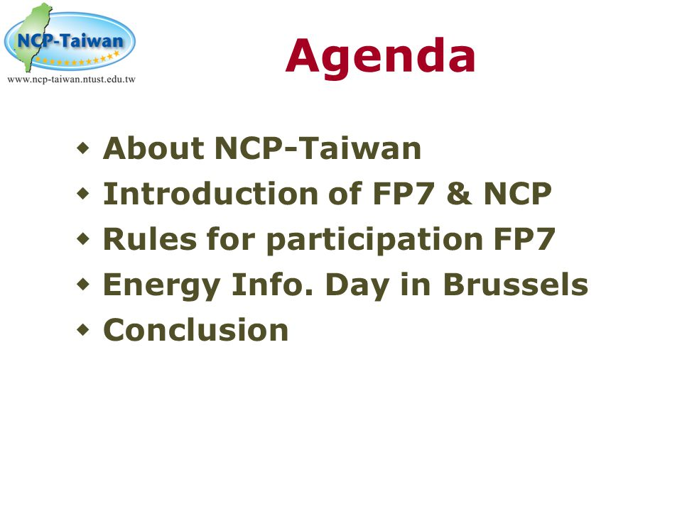 Agenda About NCP-Taiwan