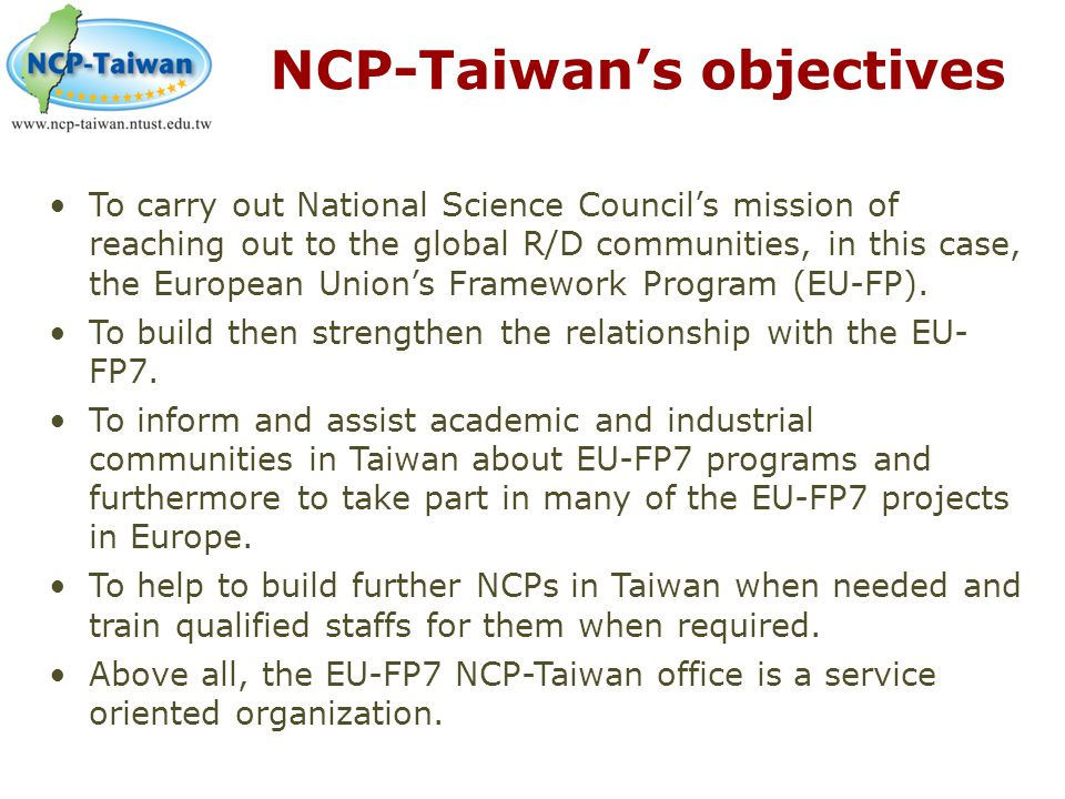 NCP-Taiwan's objectives