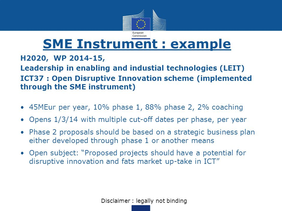 SME Instrument : example