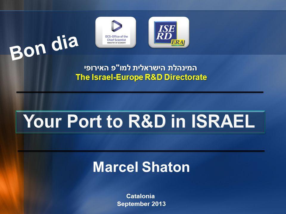 המינהלת הישראלית למו פ האירופי The Israel-Europe R&D Directorate
