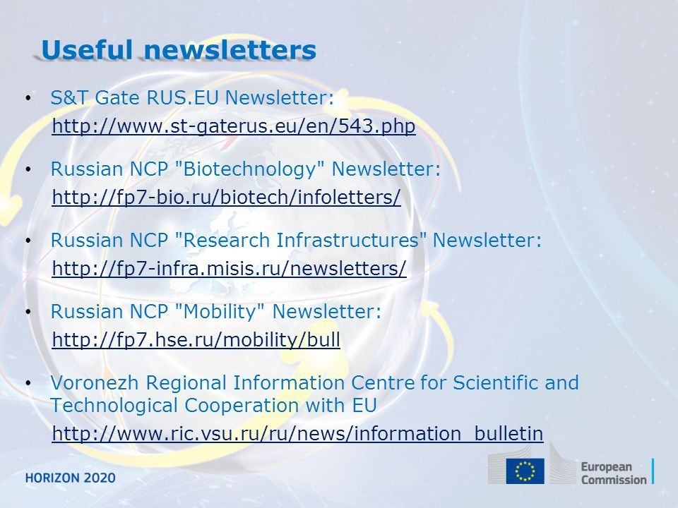 Useful newsletters S&T Gate RUS.EU Newsletter: