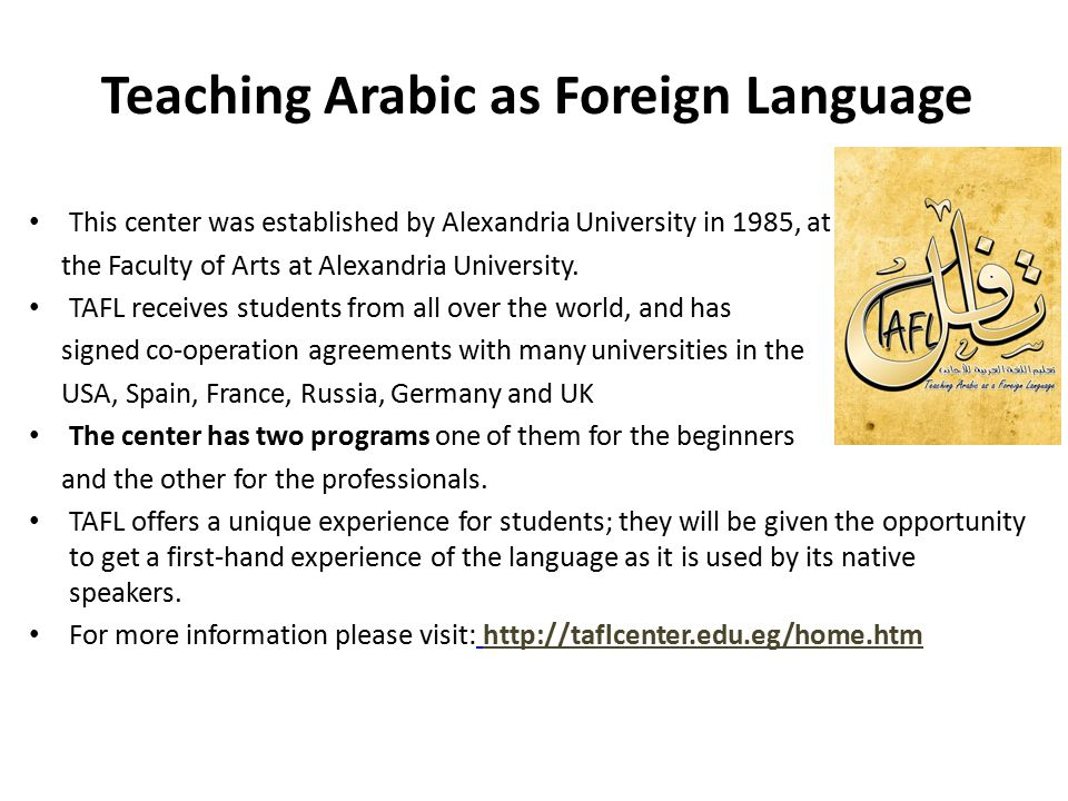 Teaching Arabic as Foreign Language