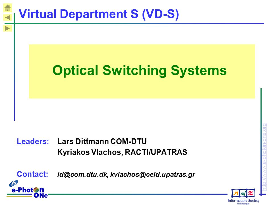 Virtual Department S (VD-S)