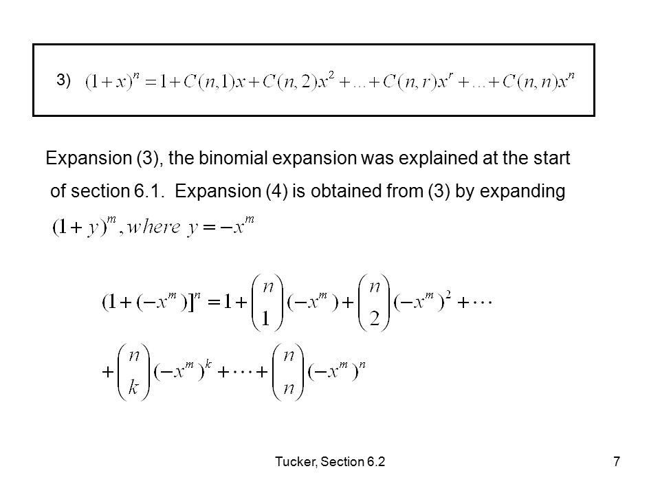 Expansion (3), the binomial expansion was explained at the start