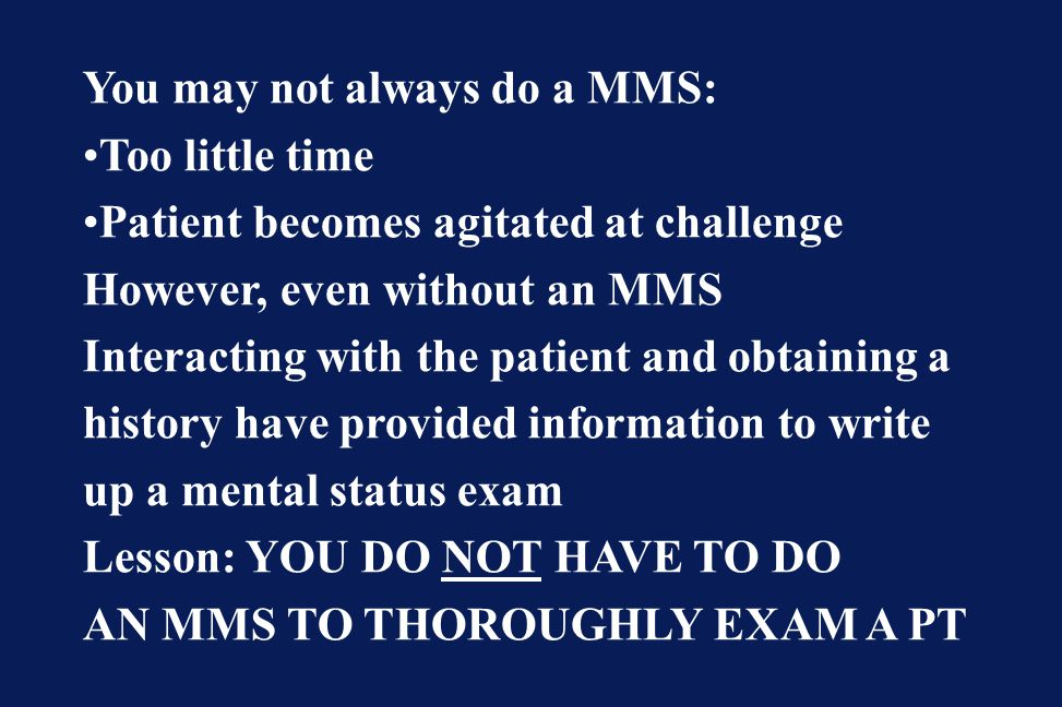 You may not always do a MMS: