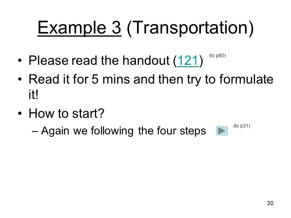Example 3 (Transportation)