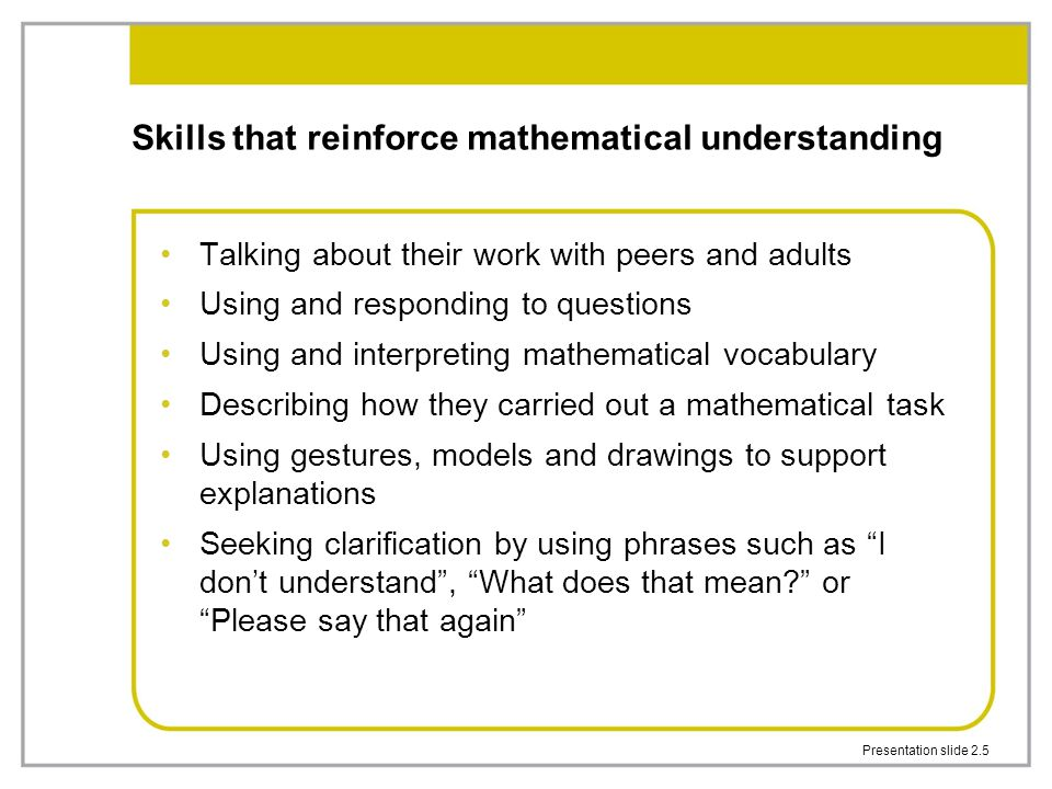 Skills that reinforce mathematical understanding