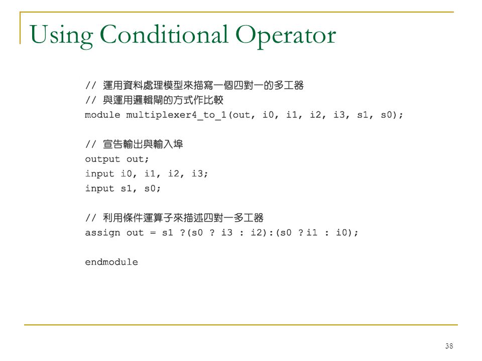Using Conditional Operator
