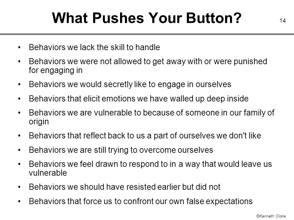What Pushes Your Button