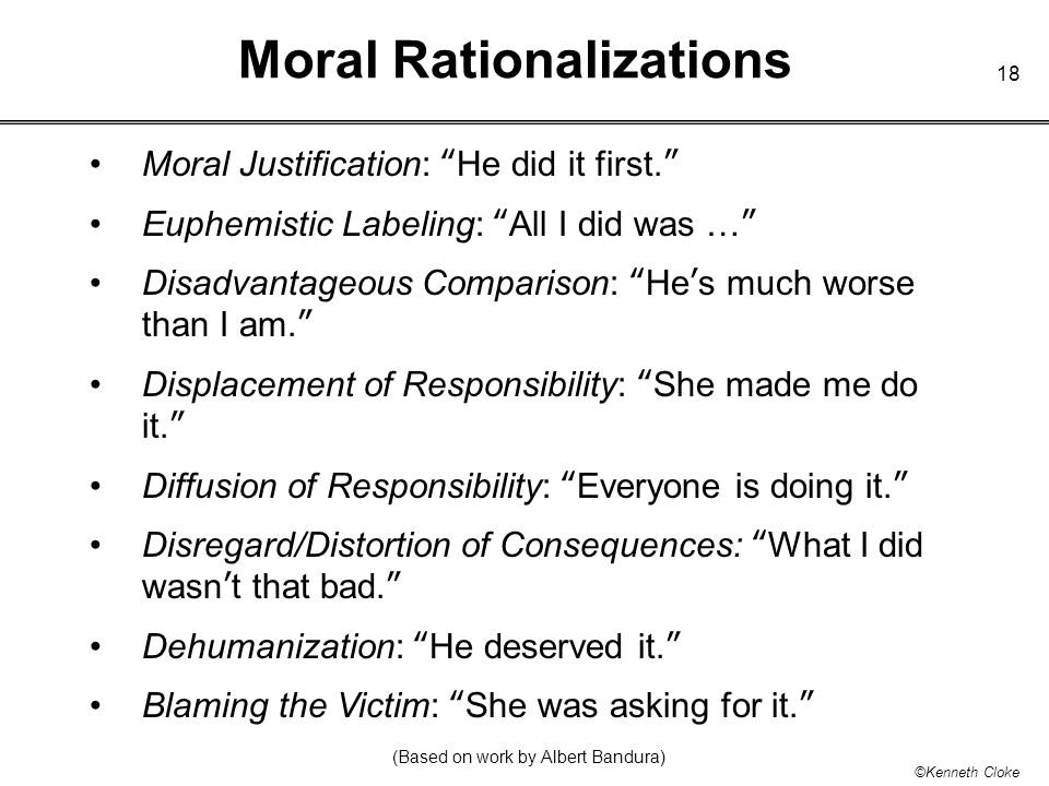 Moral Rationalizations