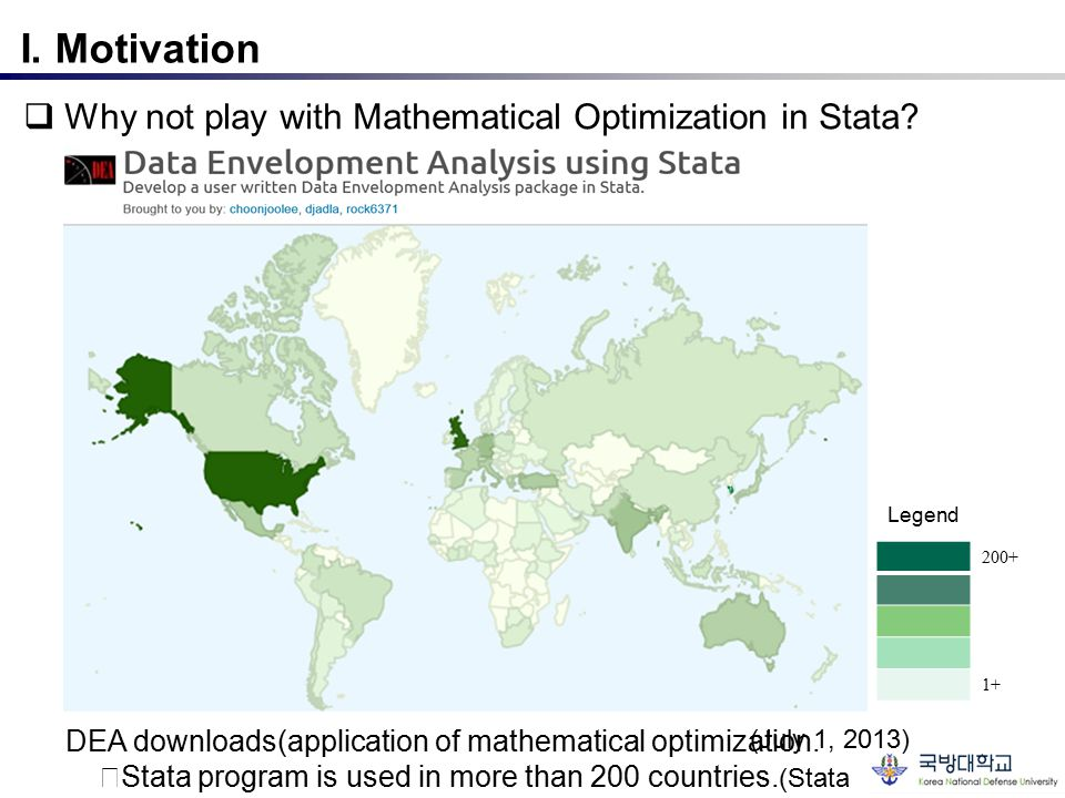 ※Stata program is used in more than 200 countries.(Stata Corp.,2013)