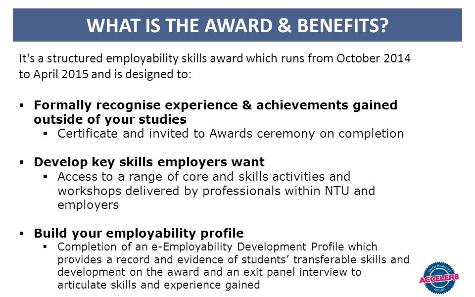 WHAT IS THE AWARD & BENEFITS
