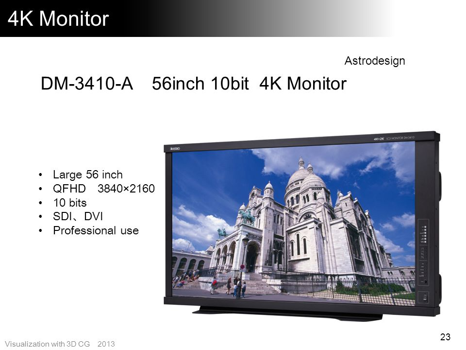 4K Monitor DM-3410-A 56inch 10bit 4K Monitor Astrodesign Large 56 inch