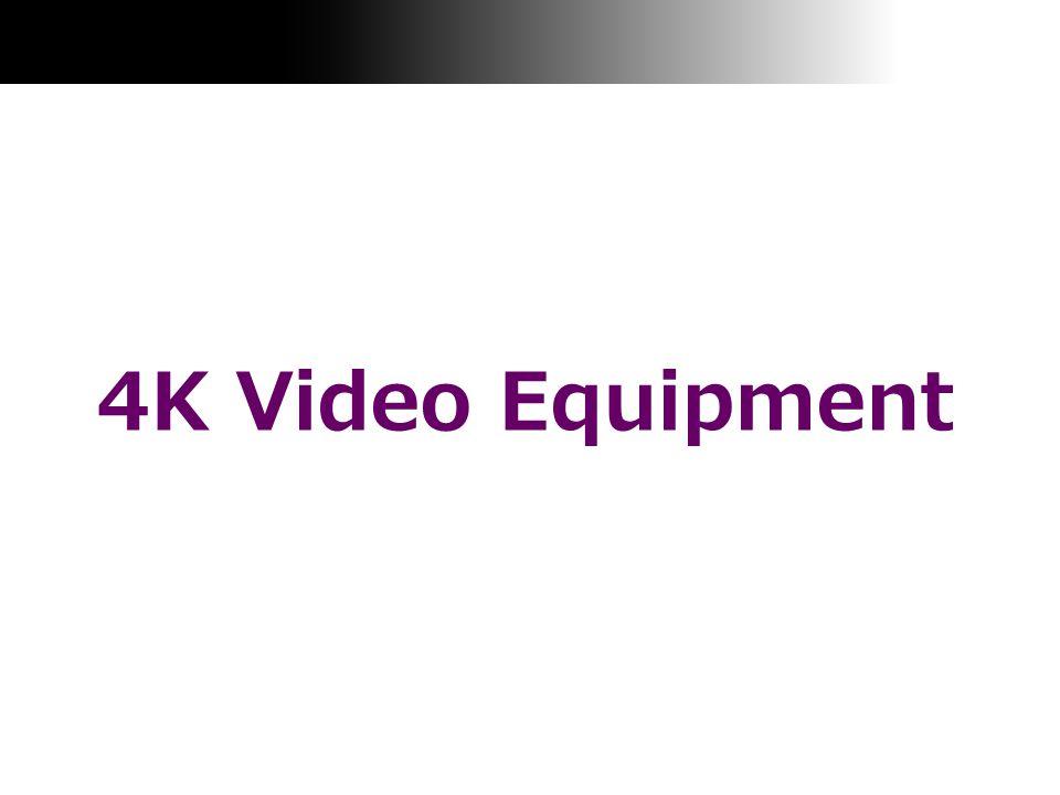 8Kグラフィックワークステーション 4K Video Equipment