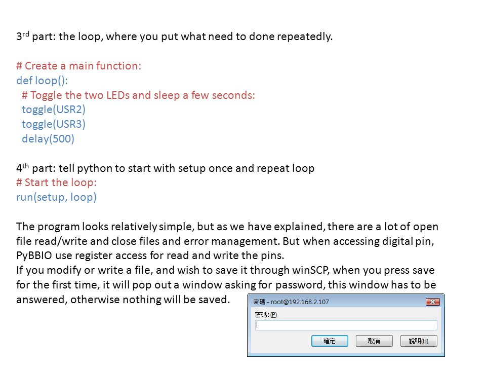 3rd part: the loop, where you put what need to done repeatedly.