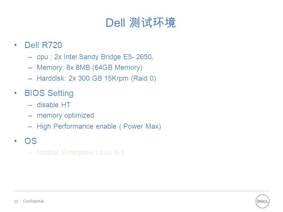 Dell 测试环境 Dell R720 BIOS Setting OS