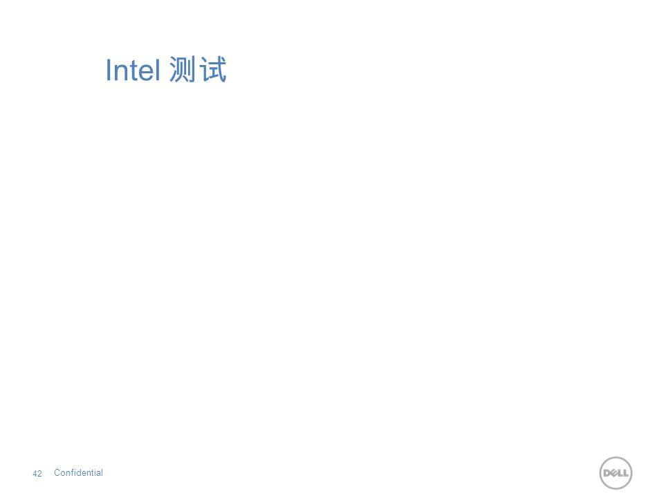 Intel 测试 Confidential
